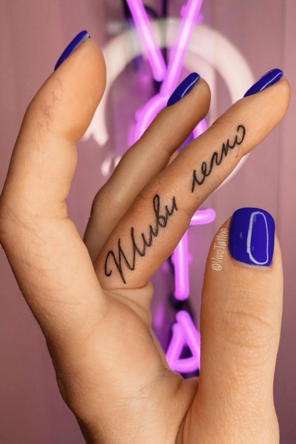 Best Small Finger Tattoo Design You'll Love To Try!